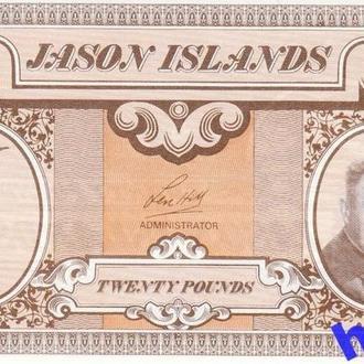 Джейсона о-вы Jason i-ds 20 фунтов 1970 1979 UNC