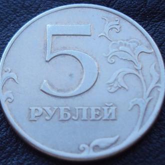 Россия 1997г спмд - брак