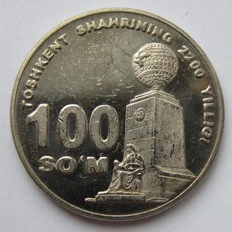 Узбекистан 100 сом 2009 (KM#32) *2200лет Ташкент: Монумент*