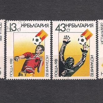 """Болгария, 1981 г., спорт,  чемпионат мира по футболу  """"Испания-82"""""""