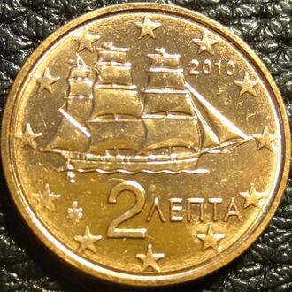 2 євроценти 2010 Греція UNC