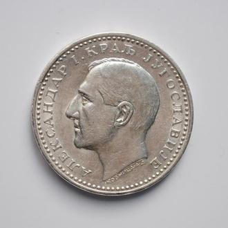 Югославия 50 динаров 1932 г., 'Король Александр I Карагеоргиевич (1921-1934)', РЕДКАЯ + СОСТОЯНИЕ