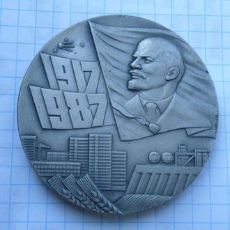 70 лет Великой Октябрьской Социалистической Революции 1917 1987 ЛМД