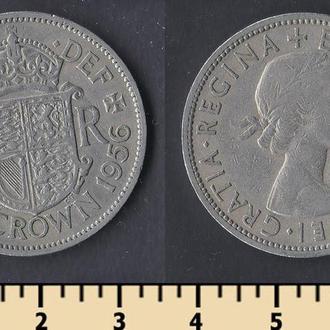 Великобритания 1/2 кроны 1956