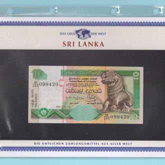 ШРИ-ЛАНКА банкнота 10 Rupien UNC из серии «Das Geld Der Welt» ШРІ-ЛАНКА + сертификат + альбомный лис