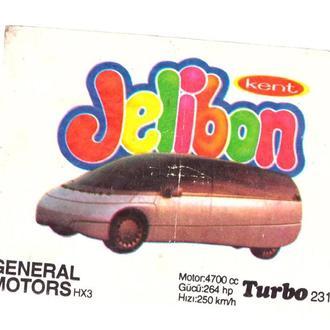 Вкладыш от жвачки Turbo (черная) №231 General Motors HX3