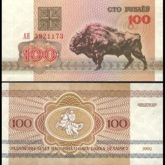 БЕЛАРУСЬ 100 рублей  1992г. UNC