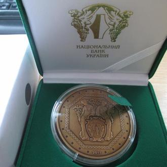 Медаль НБУ 20 років Національному банку України 2011 рік латунь