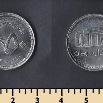 Судан 50 гирш 1989