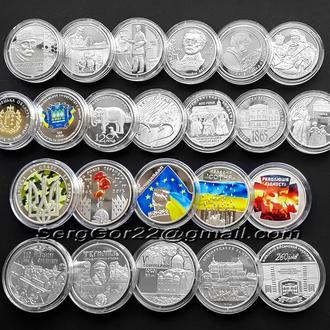 Набор 2015. Полный комплект из 23  памятных монет  НБУ за 2015 год. набір