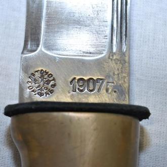 Шашка казачья офицерская обр 1881года