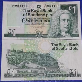 1 фунт Шотландия