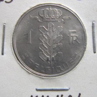 Монета 1 франк Бельгия 1975 французский тип