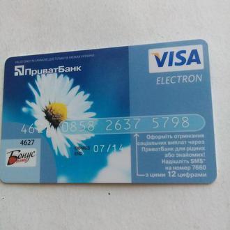 Банкiвська картка Приват.банку.