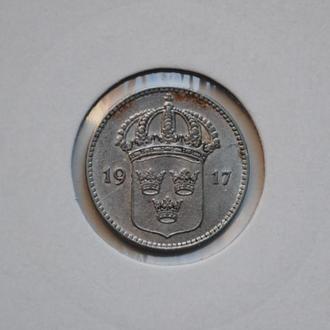 Швеция 10 эре 1917 г., XF