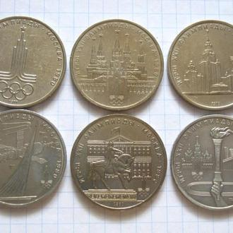 СССР_ Олимпиада-80  1 рубль 1977-1980 года 6 шт