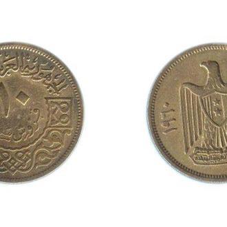 Сирия 10 пиастр 1960