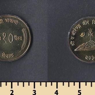 Непал 10 пайса 1973