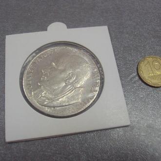 медаль папа римский иоанн павел 2 №399