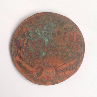 4 коп.1762 года.R.