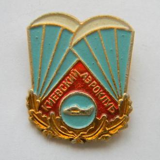 Знак авиации Киевский аэроклуб