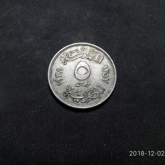 Египет 5 миллим 1938 Тип 2 Сохран