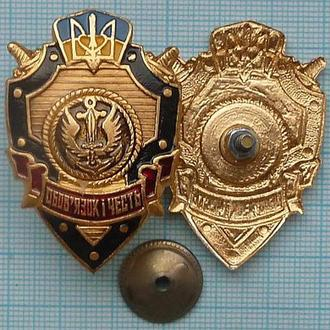 ВМС Украины. Флот. Морская пехота. Спецназ.