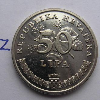 ХОРВАТИЯ, 50 липа 2001 года (cостояние).