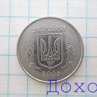 Монета Украина Україна 2 копейки копійки 2005 №2