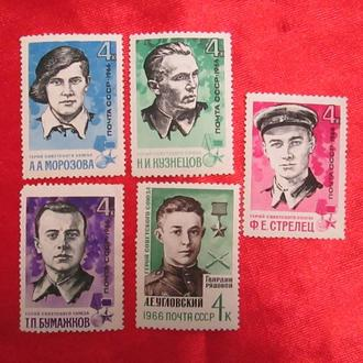 герои советского союза не гашены