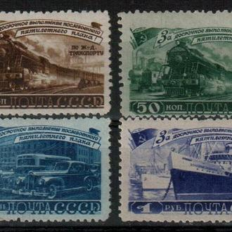 1948 Транспорт MH (опис) (3_0090)