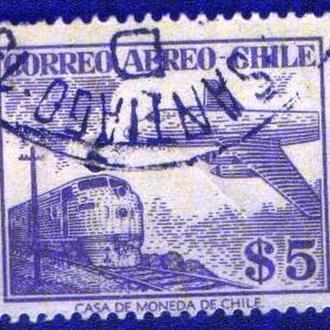 Чили (1956) Авиапочта. Транспорт. Самолёт, локомотив