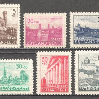 Рейх 1941 оккупация Эстонии MNH