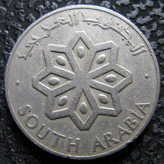 Йемен 25 филсов 1964 г. Федерация Южной Аравии