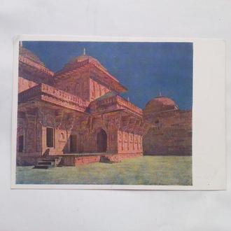 Оригинальное название: Зовнішній вигляд будинку Бірбаля у Фатехпур- Сікрі. В.В.Верещагін.