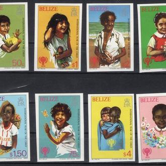 Белиз - год детей 1979 - Michel Nr. 475-482 B **