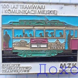 Значок 100 lat tramwaju Biblskie лет трамваю MZK Бельско Польша тяжелый на закрутке