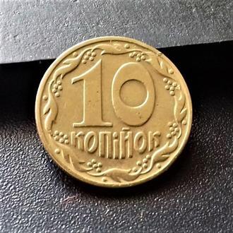 MN Украина 10 копеек 1992 г., 1.34АЕм, очень РЕДКАЯ!
