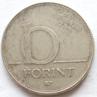 Венгрия 10 форинтов, 1994