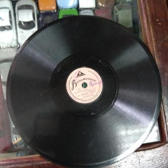 пластинка таубе песенка о глазах, воспоминание №92