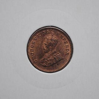 Британская Индия 1/12 анна 1928 г., UNC, 'Король Георг V (1911-1937)'