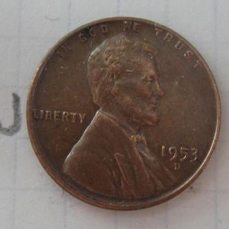США. 1 цент 1953 года.