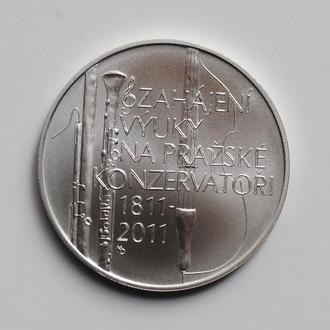 Чехия 200 крон 2011 г., BU, '200 лет Пражской консерватории'