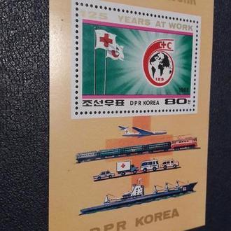 125 летие Красный Крест Корея