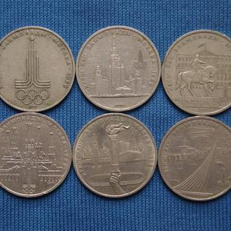 СССР 1 руб  Набор олимпиада - 1980  6шт   № 9