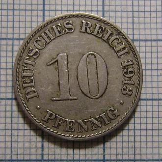 Германия, 10 пфеннигов 1913г (А - Берлин)