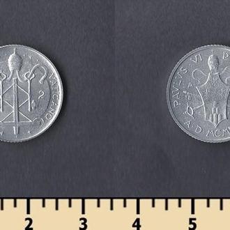 Ватикан 2 лиры 1967