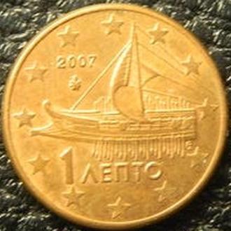 1 євроцент 2007 Греція