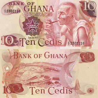 Гана 10 седи 1978 UNC