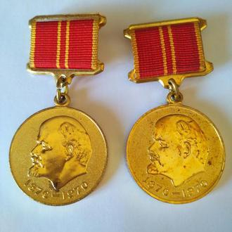 2 медали в ознаменование 100 летия рождения Ленина, разные